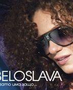 """Белослава с нов албум """"Когато има защо..."""""""