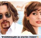Джоли - унищожителката на връзки